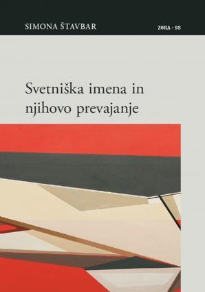 Naslovnica za Svetniška imena in njihovo prevajanje