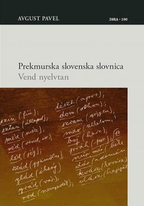 Naslovnica za Prekmurska slovenska slovnica = Vend nyelvtan: Vend nyelvtan