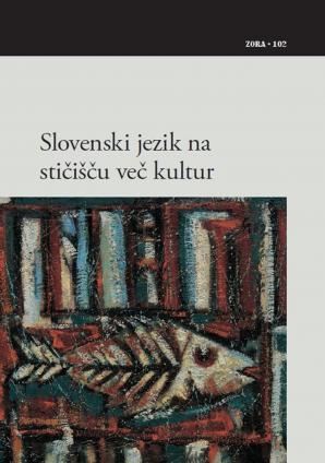 Naslovnica za Slovenski jezik na stičišču več kultur