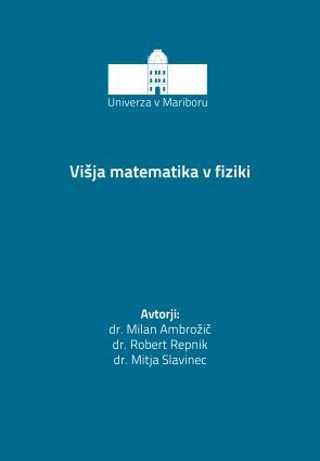 Naslovnica za Višja matematika v fiziki