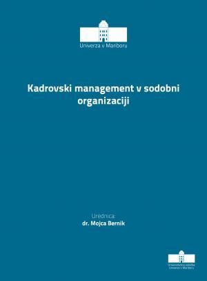 Naslovnica za Kadrovski management v sodobni organizaciji