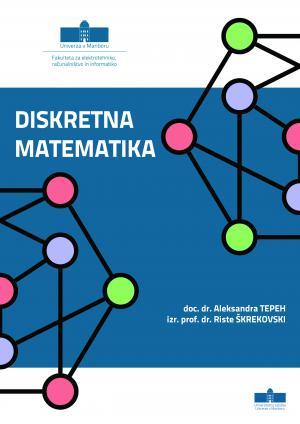 Naslovnica za Diskretna matematika
