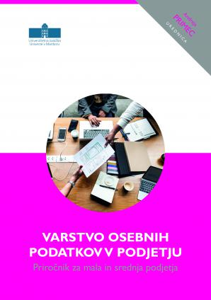 Naslovnica za Varstvo osebnih podatkov v podjetju: priročnik za mala in srednja podjetja
