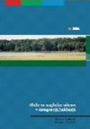 Naslovnica za Gluhi in naglušni učenci v integraciji/inkluziji