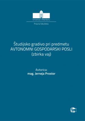 Lex Mercatoria: Study Material