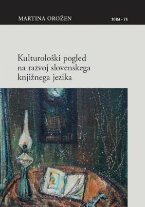 Naslovnica za Kulturološki pogled na razvoj slovenskega knjižnega jezika : od sistema k besedilu